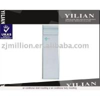 Wholesale air conditioner shell moulding or air conditioner body moulding from china suppliers
