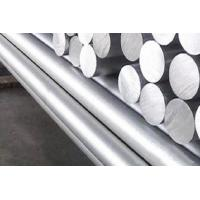 Buy cheap 5A06 Extruded Aluminum Bar High Tensile Strength For Aircraft Structure from wholesalers