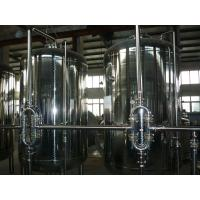 Buy cheap industrial water treatment machines from wholesalers