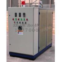 Wholesale Heat Transfer Oil Boiler from china suppliers