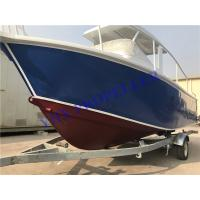 Wholesale Aluminum Luxury Center Console Fishing Boats 6.25M Length With Hard Top from china suppliers