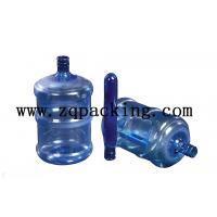 Wholesale 3 Gallon Plastic Preform from china suppliers