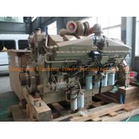 Wholesale 503KW / 1800 RPM Cummins Industrial Engines KTA38-C1050 12 Cylinders from china suppliers
