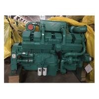 Wholesale KTA38-G2 (600KW / 750kva) Cummins Stationary Diesel Engine or Generator Set from china suppliers