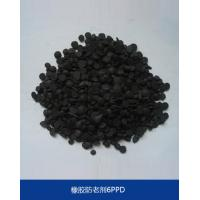 Buy cheap Rubber scorching retarder 6PPD from wholesalers