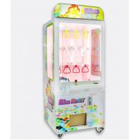 Wholesale Sega Mini Attractive Key Master Game Machine With Itc Bill Acceptor from china suppliers