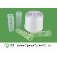 Wholesale Sinopec Yizheng Fiber Polyester Staple Yarn , 40S/2 40S Polyester Textured Yarn from china suppliers