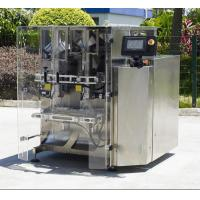 Wholesale curry powder packaging machine &curry auto weighing&packing machine ALD-200 from china suppliers