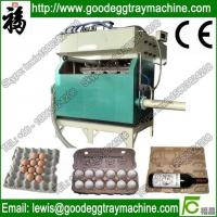 Wholesale Automatic Chicken Egg Dish Making Machine Quality Egg Tray(FC-ZMW-4) from china suppliers
