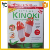 Buy cheap New Product promote sleeping relive fatigue kinoki cleansing detox patch dispel from wholesalers