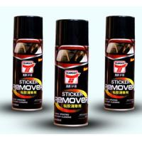China Sticker  waterless  blended solvent overspray Car Wash Cleaner tars  accessories on sale