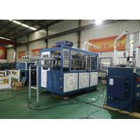 Wholesale Paper Cup Making Machine from Paper Cup Making