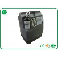 Wholesale Black / White Home Medical Equipments , Portable Oxygen Concentrator Medicare from china suppliers