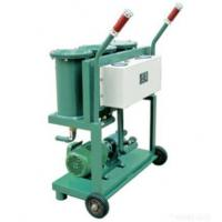 Wholesale Jl Portable Oil Filtration Machine from china suppliers