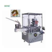 Wholesale 30-120 Cartons/Min Capsule Cartoning Machine , Cartoning Equipment Customized Power from china suppliers