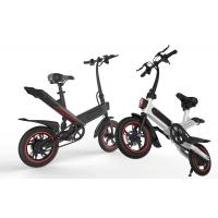 Wholesale Lightweight Electric City Folding Bike IP54 Waterproof Grade 17.5kg Antirust Chain from china suppliers
