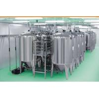Quality Temperature Controlled Conical Fermenter Cheese Making Equipment System 1000L 2000L 3000L for sale