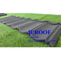 Wholesale Economically Stone Coated Steel Roof  Tile 0.4mm thickness , Stone Coated Steel Shingles from china suppliers