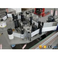 Wholesale Shoe polish round bottle labeling machine for automatic cosmetic bottle adhesive sticker from china suppliers