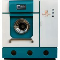 Wholesale 10KG dry-cleaning machine from china suppliers
