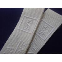 Wholesale White Printed Fabric Labels With Silicone Logo For Sports Clothing Patches from china suppliers