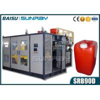 Wholesale Double Station Extrusion Blow Molding Machine , 20L Jerry Can Hdpe Blow Molding Machine SRB90D-1 from china suppliers