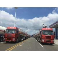 Wholesale Aluminium Alloy 45000 Liters Heavy Duty Oil Fuel Tank Trailer With 45 - 80 Tons Loading Weight from china suppliers