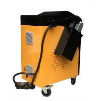 Wholesale 500W Timesaving Fiber Laser Cleaning Machine High Cleaning Efficiency from china suppliers