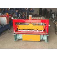 Wholesale 380V Metal Roof Forming MachineBuild - In Energy Saving Frequency Converter from china suppliers