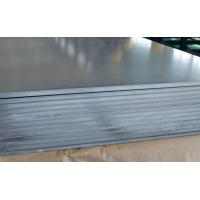 Wholesale Super Hard Strength 2024 T4 Aluminum Sheet Water Resistance SGS Approved from china suppliers