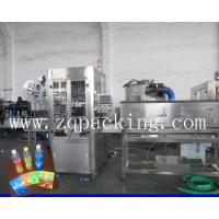Wholesale Automatic PLC control shrinking label inserting machine from china suppliers