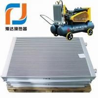 Wholesale Air Compressor Oil Cooler,Heat Exchanger from china suppliers