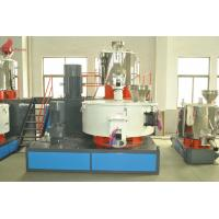 500 / 1000L High Speed Mixers