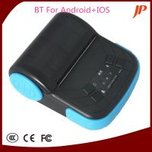 China Mini 80mm thermal receipt printer barcode printer for retailer ...