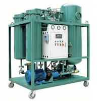 Wholesale Insulating Oil Filtration Equipment from china suppliers
