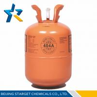 Wholesale R404a Purity 99.8% R404a Refrigerant non-ozone depleting replacement for R-502 and R-22 from china suppliers