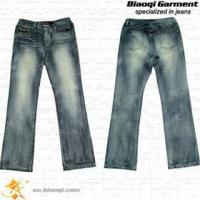 Wholesale Men' Long Pants(3340) from china suppliers