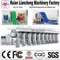China plastic bag, label etc multi-color and width 10-70M/MIN gravure printing company on sale