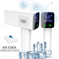 Buy cheap 2019 NEW Lescolton Ice cool IPL Epilator Permanent Laser Hair Removal LCD from wholesalers
