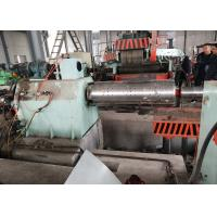 Buy cheap 21 Strips Carbon Steel Coil Slitting Line Automatic Hydraulic / Semi Automatic from wholesalers