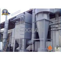 Wholesale Industrial Dust Extraction Cyclone Separator Cyclonic Dust Collector Equipment from china suppliers