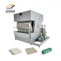 Wholesale Paper Egg Tray Manufacture Machinery Molding | Egg Tray Making Machine Price from china suppliers