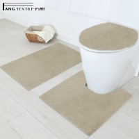 Wholesale 19X19 Inch Elongated Toilet Contour Mats With Latex Backing from china suppliers