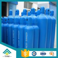Nitrous Oxide For Sale >> Sell Nitrous Oxide Laughing Gas 99 9 Medical Grade Specialtygases