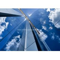 Buy cheap Tempered Safety Glass Wind Resistant Curved Laminated Glass Panels from wholesalers