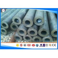 Wholesale Hot Rolled / Cold Drawn Seamless Carbon Steel Tubing 1045 / S45C Material from china suppliers