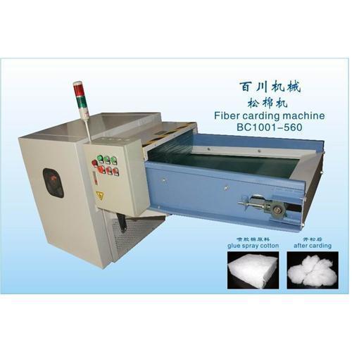 Fiber Carding Machine Of Item 91399581