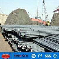 Wholesale Steel Rebar Deformed Steel Bar, Deformed Bar, Iron Rods for Construction/ Building Materia from china suppliers