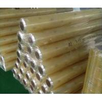 Wholesale best fresh pvc cling film food grade plastic wrap, pvc cling film wrap manufacturers, BPA free reusable Eco-friendly from china suppliers