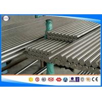 Wholesale DIN1.3207 High Speed Steel Bar, 2-400 Mm Size High Speed Tool Steel from china suppliers